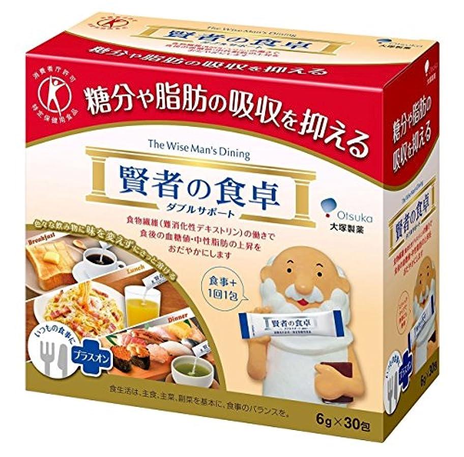 コンテストエントリ餌賢者の食卓ダブルサポート(30包)3個セット