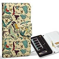 スマコレ ploom TECH プルームテック 専用 レザーケース 手帳型 タバコ ケース カバー 合皮 ケース カバー 収納 プルームケース デザイン 革 鳥 鶴 鷹 010413