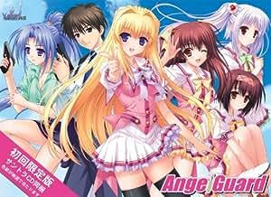 AngelGuard 初回限定版