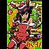 コミックヴァルキリーWeb版Vol.47 (ヴァルキリーコミックス)