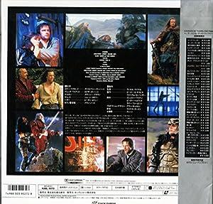 ハイランダー悪魔の戦士 [Laser Disc][クリストファー・ランバート][Laser Disc]