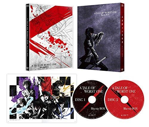 落第騎士の英雄譚< キャバルリィ > Blu-ray BOX...