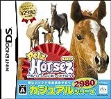 「Petz Horsez ホースズ」の画像