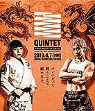 QUINTET FIGHT NIGHT3 in TOKYO[DVD]