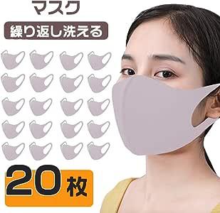 Selling conscience ファッションスタイル 綿 水洗い可 メンズ レディース 立体 防護 花粉(グレー 20枚)