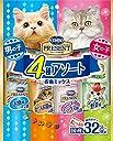 コンボ プレゼント キャット おやつ 男の子 女の子4種アソート お魚ミックス 96g(32袋)