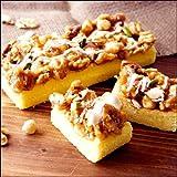 ホワイトデー限定 ベイクド・アルル 5種のナッツ贅沢キャラメルケーキ 6個セット (1個約300g)