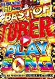 BEST OF TUBER PLAY SONG