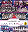 Hello!Project COUNTDOWN PARTY 2015 ~ GOOD BYE & HELLO! ~ [Blu-ray]