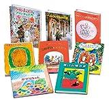 図書館員が選ぶ 福音館の復刊童話セット【全8冊】