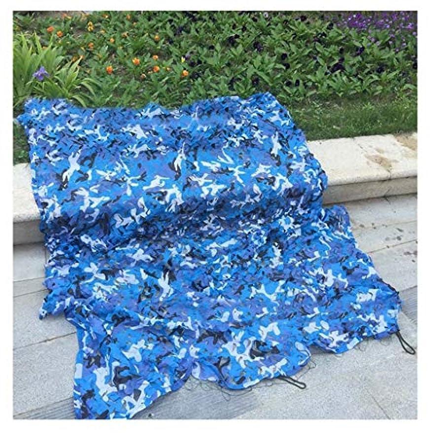 ジョージハンブリー品種耐久2×3メートル迷彩ネットオックスフォード布オーニングブルー迷彩ネット日焼け止めネット庭の装飾ネット車カバー軍事保護ネット狩猟変装写真テント4メートル5メートル (Size : 2*4m(6*13ft))