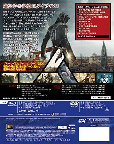アサシン クリード 2枚組ブルーレイ&DVD(初回生産限定) [Blu-ray]