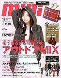 mini (ミニ) 2008年 12月号 [雑誌]