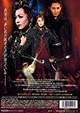 The Scarlet Pimpernei [DVD]