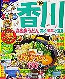 まっぷる 香川 さぬきうどん 高松・琴平・小豆島'19 (マップルマガジン 四国 3)