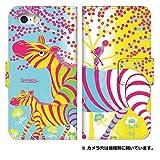 [iPhone6Plus] スマホケース 手帳型 ケース デザイン手帳 アイフォン6 プラス 8155-C. しまうまの親子 かわいい おしゃれ かっこいい 人気 柄 ケータイケース