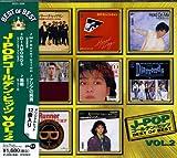 J-POP ゴールデン ヒッツ 2 DQCL-2006