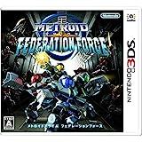 メトロイドプライム フェデレーションフォース - 3DS