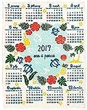 2017年 ジュート カレンダー(ホヌ・亀柄) ハワイアン雑貨 ハワイ雑貨 ハワイ お土産