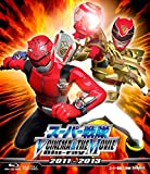 スーパー戦隊 V CINEMA&THE MOVIE Blu-ray 2011‐2013