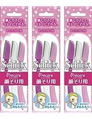 シック Schick Lディスポ 使い捨て 顔そり用 (3本入)×3個 セーフィガード付 女性 カミソリ フェイス