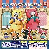 ワンピース ニャンピースマスコット ONE PIECE フィギュア アニメ グッズ ガチャ バンダイ(全5種フルコンプセット)