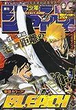 週刊少年ジャンプ 2011年11月7日号 NO.46