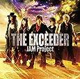 PS4/PSVita『スーパーロボット大戦V』OP/ED主題歌「THE EXCEEDER」/「NEW BLUE」(初回限定盤)(DVD付)