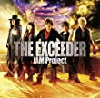 PS4/PSVita『スーパーロボット大戦V』OP/ED主題歌「THE EXCEEDER」/「NEW BLUE」 (初回限定盤) (DVD付)