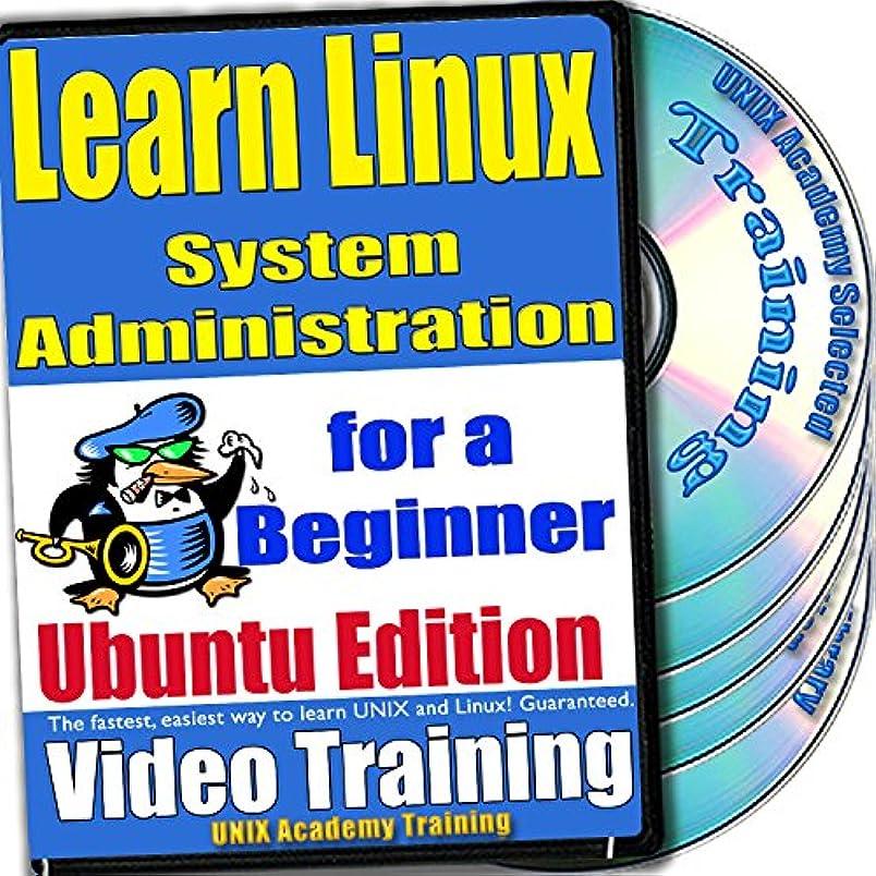 共産主義神学校黒板Linuxのシステム管理。初級ビデオトレーニングおよび認定試験、英語でUbuntuのバージョン。 4 -DVDセット