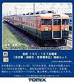 TOMIX Nゲージ 国鉄 165・167系 冷改車・湘南色・宮原電車区 増結セット 98441 鉄道模型 電車