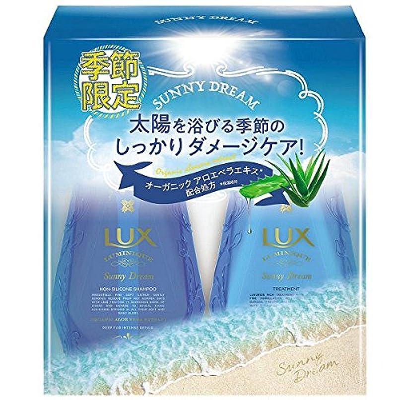 LUX(ラックス) ルミニーク サニードリーム ノンシリコン シャンプー + トリートメント (紫外線のダメージケアに/サニーサンシャインココナッツの香り) 450g + 450g