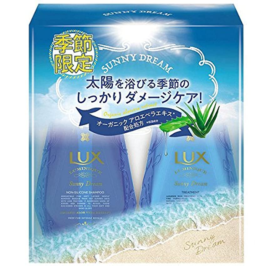 オーガニックプレフィックスやさしいLUX(ラックス) ルミニーク サニードリーム ノンシリコン シャンプー + トリートメント (紫外線のダメージケアに/サニーサンシャインココナッツの香り) 450g + 450g