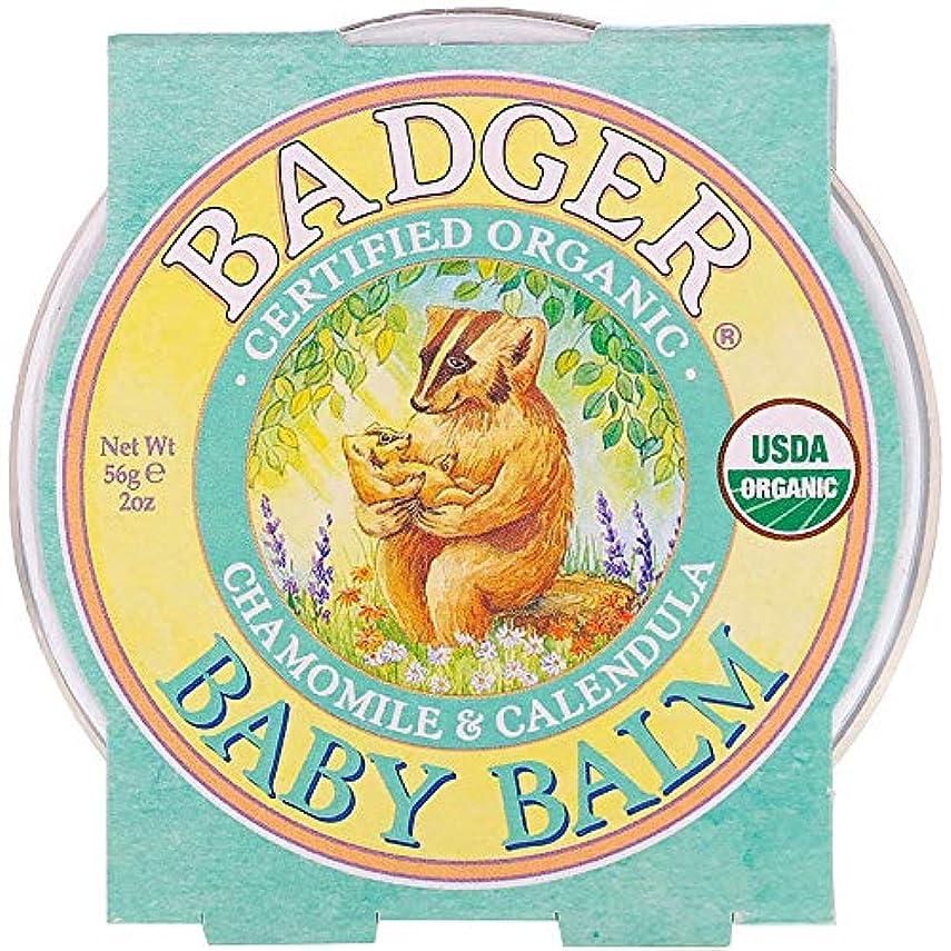 平らな不透明な悲惨なバジャー(BADGER) デリケートバームChamomile & Calendula, 2 oz (56 g)- 3Packs