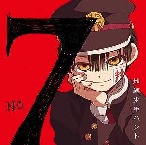 No.7[初回盤]
