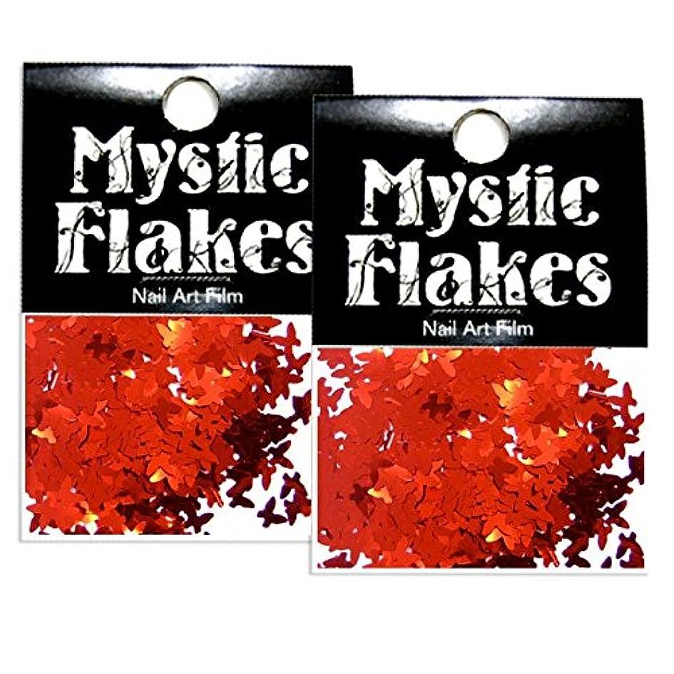 最大のタウポ湖道徳教育ミスティックフレース ネイル用ストーン メタリックレッド バタフライ 0.5g 2個セット