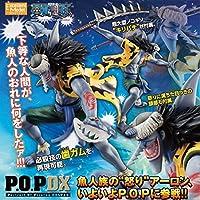 【メガハウス】Portrait.Of.Pirates P.O.P POP ONE PIECE ワンピース フィギュア NEO-DX アーロン国内正規品
