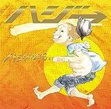 ハジバム3。(初回限定盤)(DVD付) [CD+DVD, Limited Edition] / ハジ→ (CD - 2012)