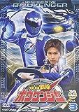 轟轟戦隊ボウケンジャー VOL.3[DVD]