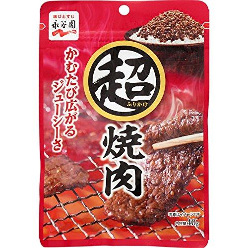 永谷園 超ふりかけ 焼肉 40g