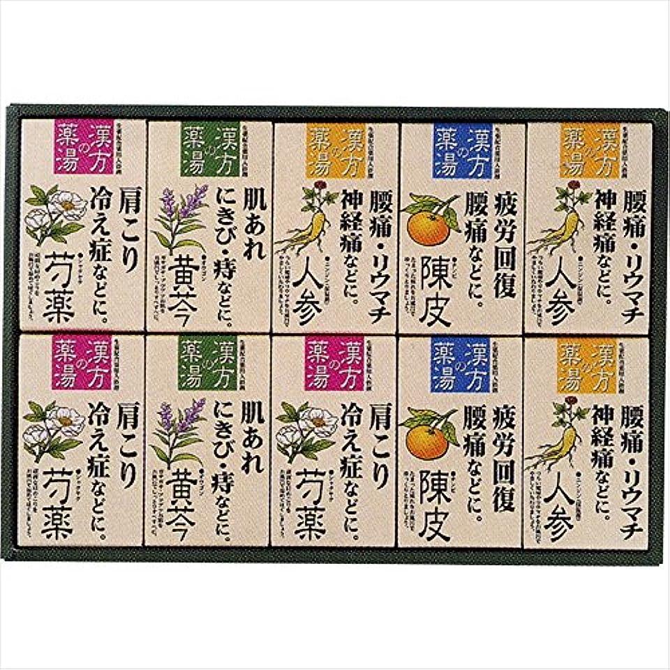 楽観的親密な小川薬用入浴剤ギフトセット KP-30