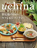 うちな uchina vol.24
