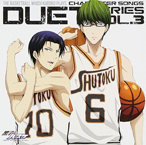 TVアニメ 黒子のバスケ キャラクターソング DUET SERIES Vol.3の詳細を見る
