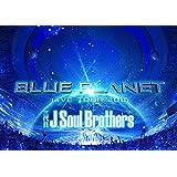 三代目 J Soul Brothers LIVE TOUR 2015 「BLUE PLANET」(BD2枚組+スマプラ)(通常盤) [Blu-ray]