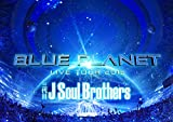三代目 J Soul Brothers LIVE TOUR 2015「BLUE PL...[DVD]