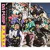【メーカー特典あり】 P.A.R.T.Y. 〜ユニバース・フェスティバル〜(CD)(ポストカード付)