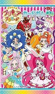 キラキラプリキュアアラモード カードガム 20個入 食玩・ガム(プリキュア)