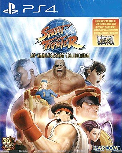 Street Fighter: 30th Anniversary Collectionストリートファイター 30th アニバーサリーコレクション [並行輸入品]