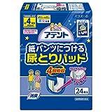 アテント 紙パンツにつける尿とりパッド4回吸収 24枚(パンツタイプ用)