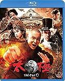 TAICHI/太極 ゼロ スペシャル・エディション [Blu-ray]